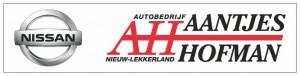 logo aantjes hofland 2